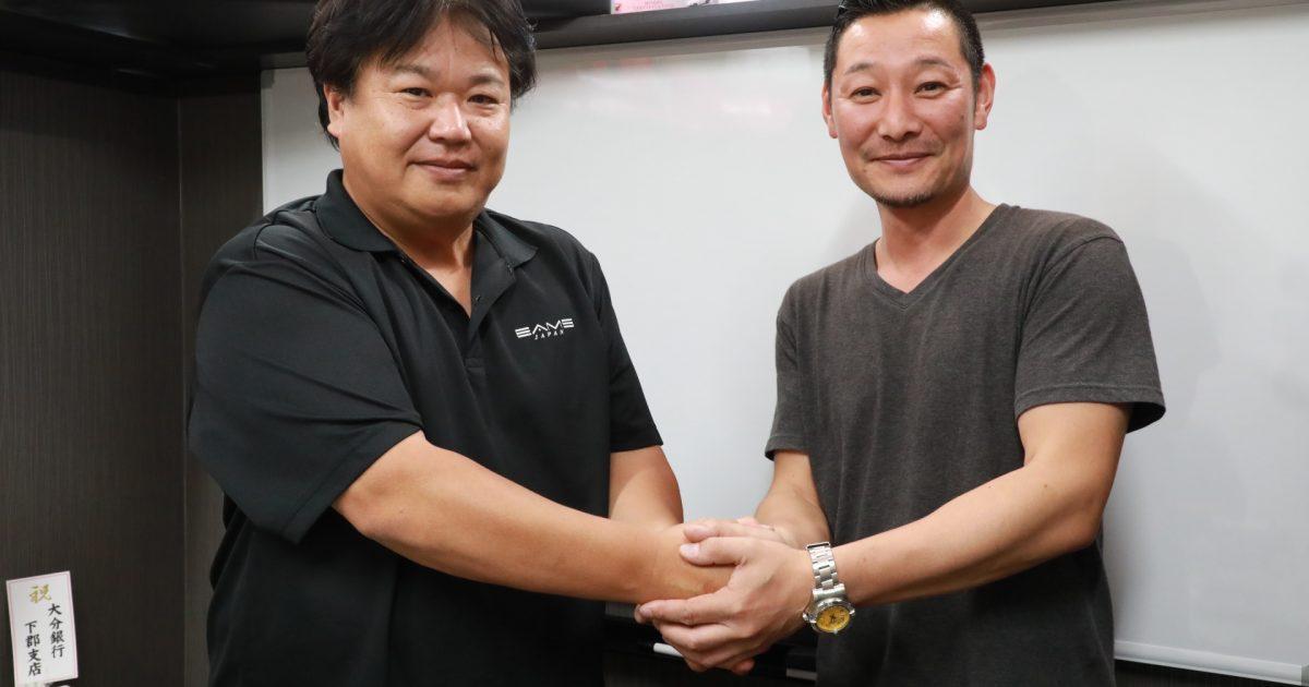 萬丹屋と株式会社イームズラボ(九州大分県)さんと、業務提携