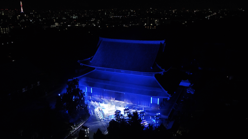 夜の東福寺と京都タワーと、クリーンバンディット