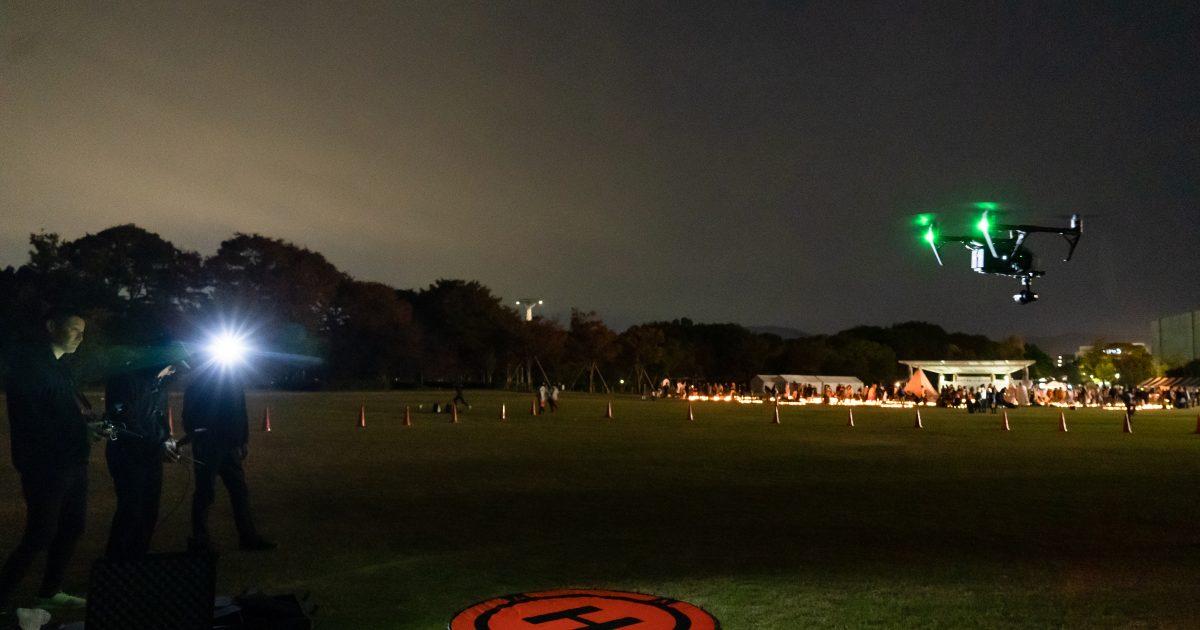 京都ドローン撮影、空撮、ドローン萬丹屋