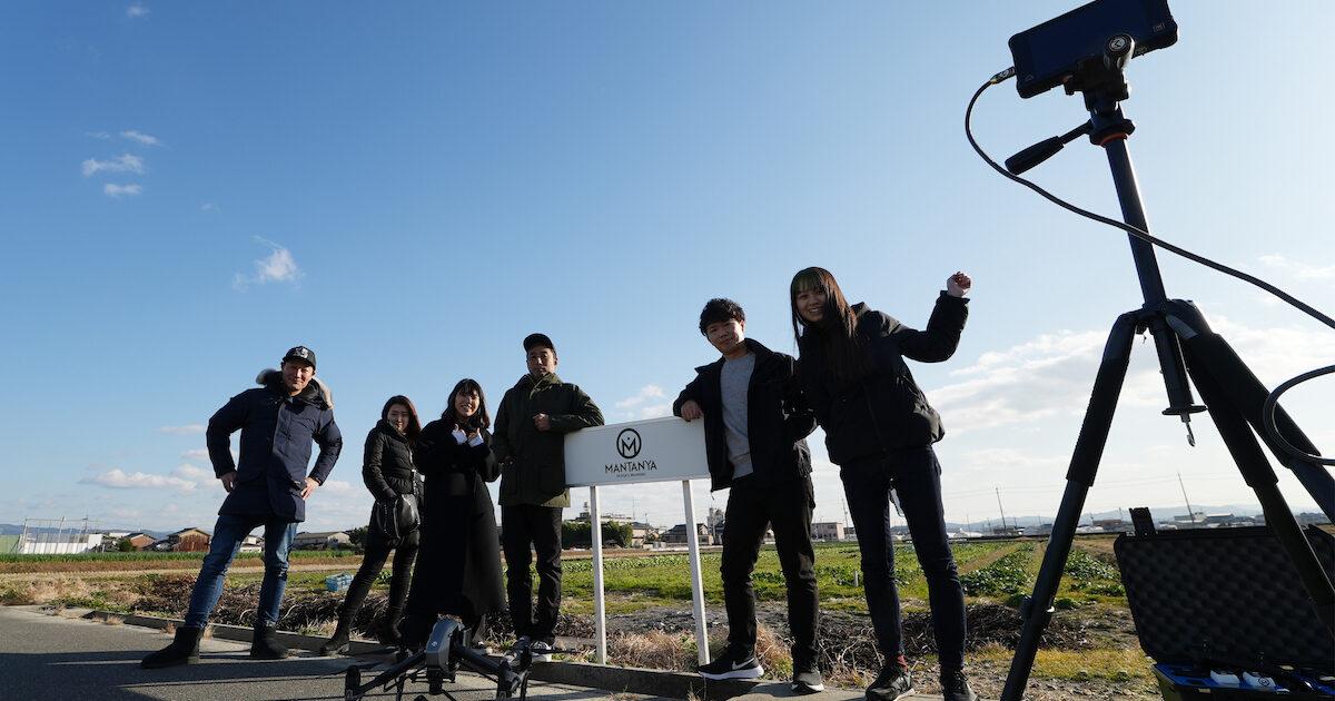 京都ドローン撮影、プロモーション撮影は萬丹屋
